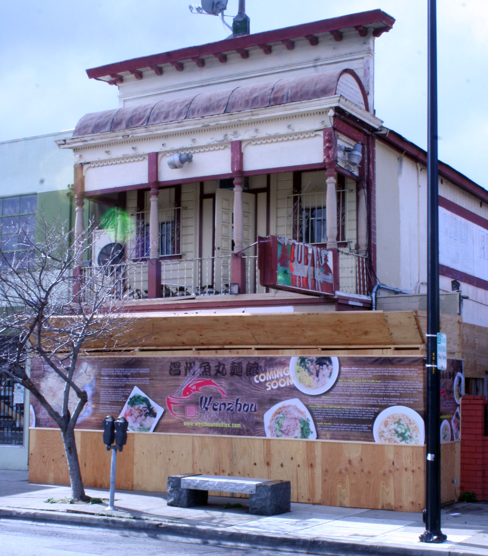 Wenzhou Noodle House Enters Construction Phase Japantown